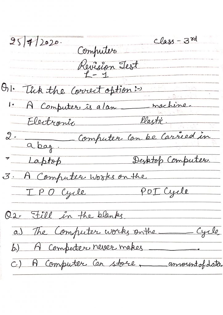 25 july work class 3rd 4 Page 09
