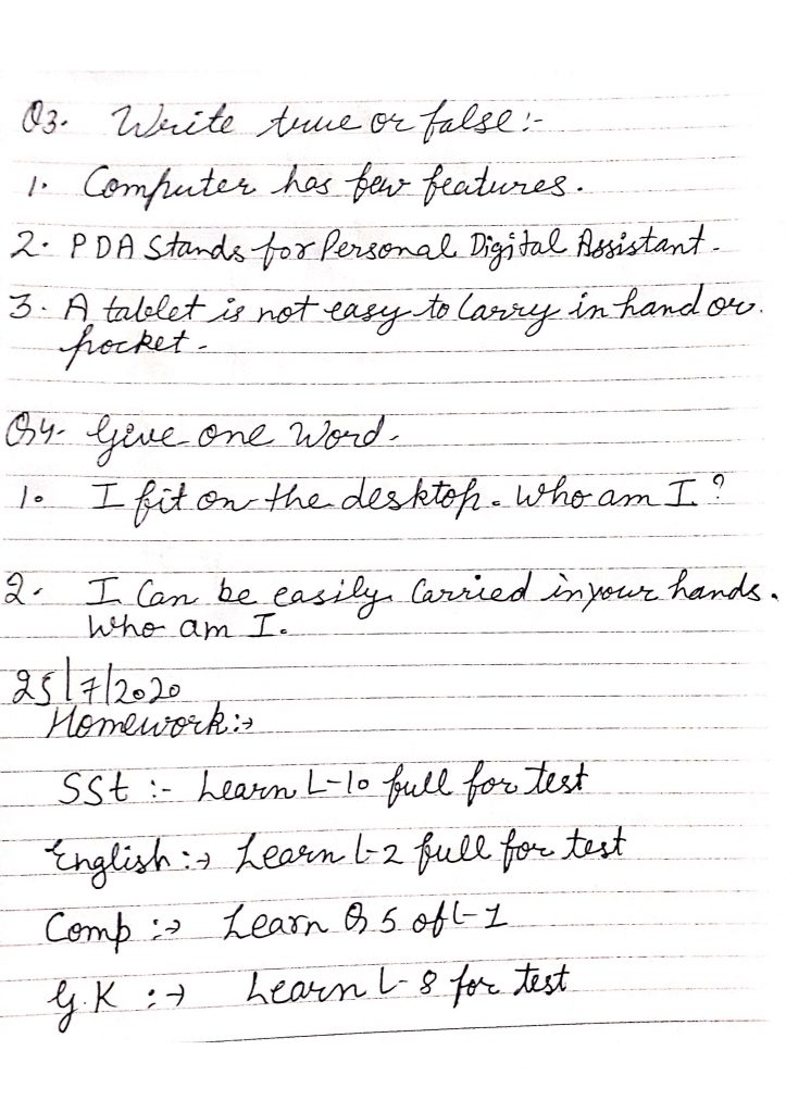 25 july work class 3rd 4 Page 10