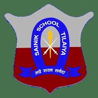 sainik-school-tilaiya